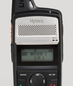 Hytera Dmr Portable Radio Alpha Prime Communications